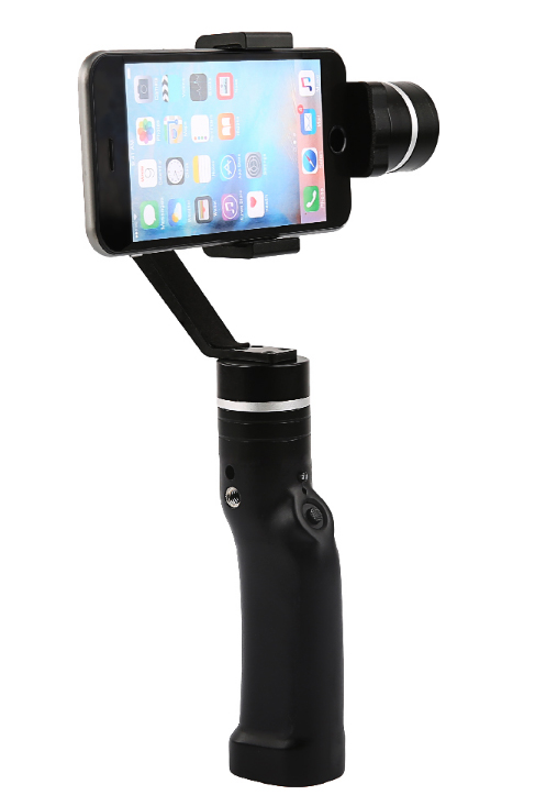 Gimbal   stabilizer your mobile